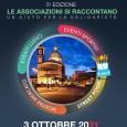 """Domenica 3 ottobre dalle 9 alle 18, nelle due piazze di Montichiari, si svolgerà la 5° edizione di """"LE ASSOCIAZIONI SI RACCONTANO"""". Molti gli stand di associazioni locali che promuoveranno..."""